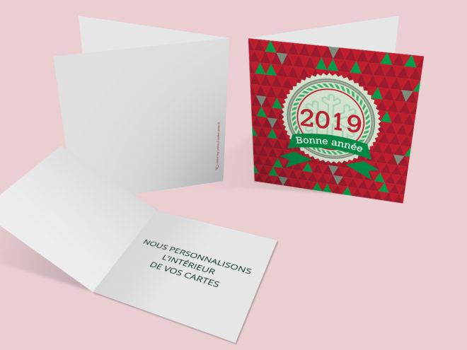 Carte Noël - Sceau